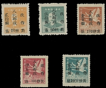 People's Republic of China - Southwest China, 1949, black surcharges ''Kweichow