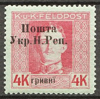 1919 Stanislav West Ukrainian People's Republic 4 Грн (Signed, MNH)