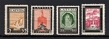 1933 Latvia Airmail (Perforated, Full Set, CV $80, MH/MNH)