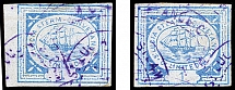 1872, First printing, Steamer 1 penny blue, two singles (transfer types 1 and