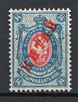 1904-08 Russia Offices in China 14 Kop