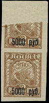 RSFSR Issues, 1922, black surcharge 5000r on 2r light brown, vert. pair