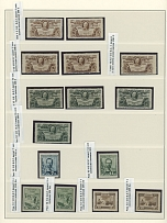 Soviet Union COMMEMORATIVE ISSUES OF 1925-26: 1925-26, 144 mostly mint stamps