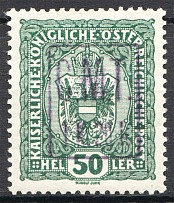 1919 Romanian Occupation of Ukraine Kolomyia CMT 1 K 20 h on 50 H (Violet Ovp)