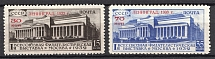 1933 The All-Union Philatelic Exhibition in Leningrad (Full Set)