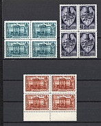 1948 USSR World Chess Championship in Moscow Blocks of Four (Full Set, MNH)