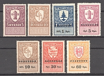 Estonia Baltic Fiscal Revenue Group of Stamps (MH/MNH)
