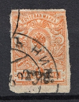 1920 Semyonov (Nizhny Novgorod) `губ` Geyfman №13 Local Issue Russia Civil War (Canceled, Signed)
