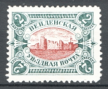1902 Russia Wenden Castle (Red Center, Full Set)