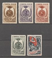 1946 USSR Victory Over Germany (Full Set, MNH)