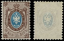 Imperial Russia, 1858, 10k brown and blue, perf 12½, center offset on reverse