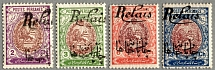 1911, 2 ch. to 13 ch., with black opt RELAIS, MNH, an exceedingly fine and