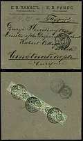 Imperial Russia 1907, cover from Port of Novorossiysk to Constantinople