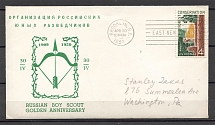 1959 Russia Scouts Brooklyn Golden Jubilee Jamboree ORYuR Cover with Letter