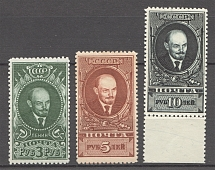 1939-40 USSR Definitive Issue (Full Set, MNH)