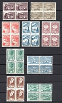 1938 The Air Sport in the USSR, Soviet Union USSR (Blocks of Four, Full Set, MNH)