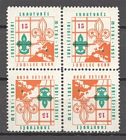 1957 Lithuania Baltic Scouts Exile Block of Four `15` (MNH)