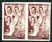 1938. No. 503 Ra, couple. Footprint stickers. Cat. = 164,000 rubles for 2 single