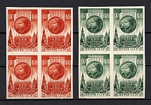 1946-47 29th Anniversary of the October Revolution, Soviet Union USSR (Imperforated, Blocks of Four, Full Set, MNH)