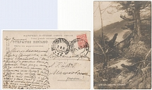 1916 Russian Empire. Mailpiece (open letter). The village Uspenskoe, Kozlovsky c