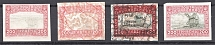 1920 Ukrainian People's Republic 200 Grn (Stamps on Maps, Proofs, Probes)