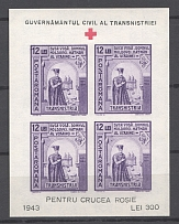 1941-43 Romania Transnistria Red Cross Block Sheet 12 Lei (MNH)