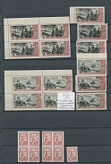 Soviet Union COLLECTION OF 1947 YEAR, 850 mostly mint stamps