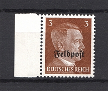 1945 Germany Ruhr Pocket Military Mail (Signed, Full Set, MNH)