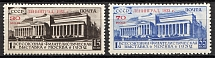 1933 USSR All-union Philatelic Exhibition in Leningrad (Full Set, MNH)
