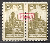 1918 Zarki Poland Civil War Pair 24/12 H (CV $220)