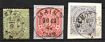 1869-71 North German Confederation Germany (Cancelled)