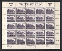 1943-44 Germany General Government Full Sheet 4 Zl (MNH)