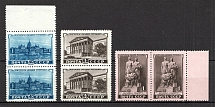 1951 USSR Hungarian People's Republic Pairs (MNH)