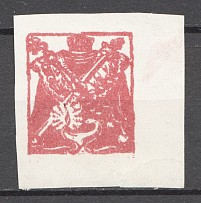 1920 Central Lithuania Missed Part of Image Signed by Expert (MNH)