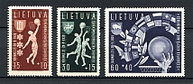 1939 Lithuania (CV $40, Full Set, MNH)