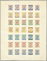 1874, 10 penni proof sheet of thirty-five in seven rows of five, printed on