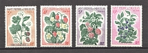 1970 St. Pierre & Miquelon French Colony (CV $10, Full Set, MNH/MVLH)