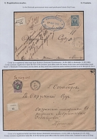 Show sheet with two mailings with early custom labels. The envelope of a registered letter sent from Ardatov (Simbirsk