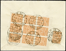 1917, 1k. orange block of nine and single tied by cds.