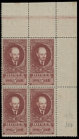 Soviet Union LENIN 5R AND 10R DEFINITIVE ISSUE: 1925, 5r brick red, perf 12 1/2