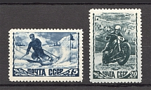 1948 USSR Sport in the USSR (Full Set, MNH)