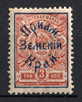 1922 3k Priamur Rural Province Overprint on Eastern Republic Stamps, Russia Civil War (Perforated, CV $70)