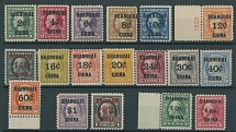 United States, POSTAL AGENCY IN CHINA: 1919-22, surcharges on definitive issue