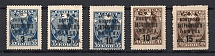 1932-33 USSR Trading Tax Stamps (MH/MNH)