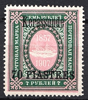 1909 Russia Kerasunda Offices in Levant 70 Pia