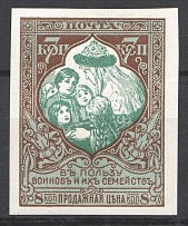 1915 Russia Charity Issue 7 Kop (Imperforated, $300, Signed)