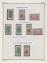 Soviet Union, 1925, 20th Anniv of the Revolution of 1905, 17 perf &imperf stamps