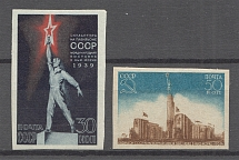 1939-40 USSR The USSR Pavilion in the New York World Fair (Full Set, MNH)