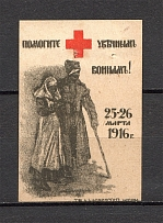 1916 Russia Russian Empire in Favor of Injured Soldiers Red Cross