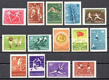 1956 USSR All Union Spartacist Games (Full Set, MNH)